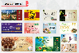 禮品卡提貨系統自助提貨兌換系統商品多選提貨軟件