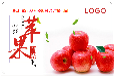 甘肅蘋果提貨卡禮品卡禮包預售全國提貨系統