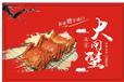 興化大閘蟹提貨系統膏滿堂提貨卡系統蟹滿意大閘蟹提貨系統