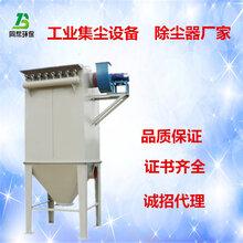 环保除尘设备布袋除尘器工业车间除尘器生产厂家