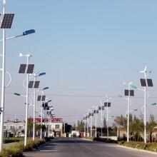 贵州贵阳市清镇市LED太阳能路灯工程案例图片