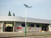 百耀照明廠家供應廣西玉林市容縣6米太陽能路燈/市電路燈/庭院燈送貨上門