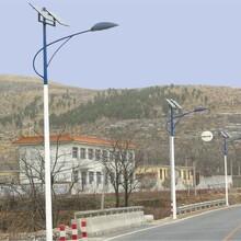 百耀照明供应新疆7米40瓦太阳能路灯价格优惠厂家直销图片
