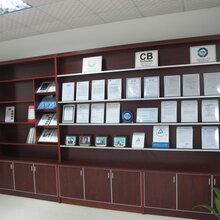 深圳哪里可以做家用洗衣机的CCC认证?CCC认证收费多少?周期多长