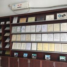 深圳哪里可以做贮水式电热水器的CCC认证?CCC认证收费多少?周期多长
