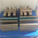 GH1180高温合金环形件焊接件
