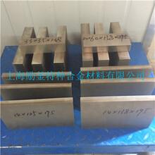 GH26高温合金环形件焊接件供应