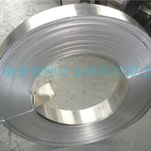 GH4090高温合金板材棒材供应