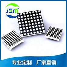 长期批发LED点阵模块3.75点阵3.0点阵5.0点阵超高亮图片