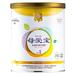 韩国原装进口奶粉