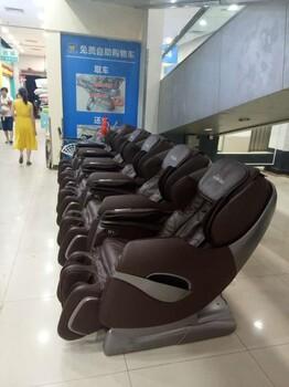 商用按摩椅
