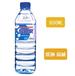 供应长白山350ml泉阳泉弱碱性天然矿泉水低钠偏硅酸