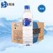 长白山天然矿泉水600ml泉阳泉弱碱性低钠偏硅酸矿泉水供应