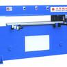HX-840/850精密四柱自動平衡油壓裁斷機