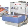 HX-181单工位自动送料油压裁断机