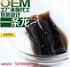 厦门酵素果冻生产厂家酵素果冻海藻冻oem代加工
