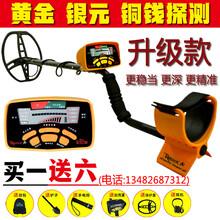 地下金属探测仪哪个品牌好货到付款134-8255-7828高精准黄金探测器图片