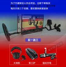 地下金属探测器那个品牌好T2高精准脉冲式探宝寻宝器货到付款