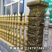 供青海海东围栏和海西仿古铜围栏设计