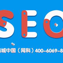 武汉专业的2017装修行业网站优化方案、不看后悔!易城网科等你