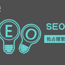 武汉SEO网站优化怎么做、关键词排名优化找易城更靠谱