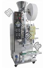 茶叶包装机保健茶包装机沈阳茶叶包装机图片