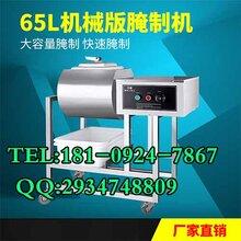 西安腌制机商用腌制机图片