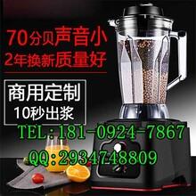 西安豆浆机现磨豆浆机专卖图片