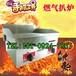 西安扒炉GH-821型电坑扒炉