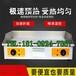 西安电扒炉GH-720型燃气平扒炉