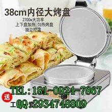西安煎饼机银谷煎饼机直销图片