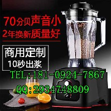 西安豆浆机DJ70商用豆浆机图片