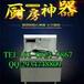 西安电热锅商用电热锅