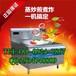 西安电热锅62型电热锅
