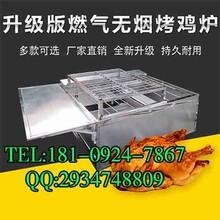 西安烤鸭炉五排烤鸭炉图片