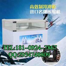 西安乳品柜商用乳品柜图片