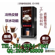 咸阳咖啡机商用咖啡机图片