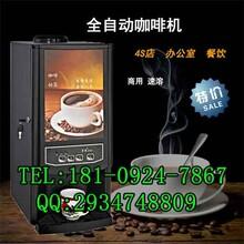 咸阳咖啡机意式咖啡机专卖图片