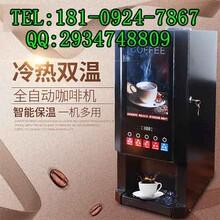 西安咖啡机冷热咖啡机专卖图片