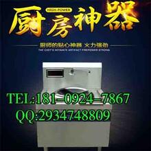 西安电热锅商用电热锅图片