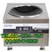 西安电热锅62型电热锅销售
