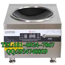 西安电热锅62型电热锅销售图片