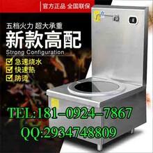 西安电热锅多功能电热锅专卖图片