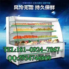西安风幕柜商用风幕柜图片
