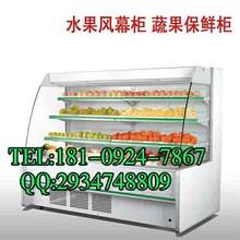 西安风幕柜蔬菜风幕柜价格图片