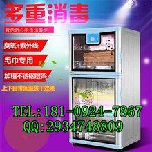 铜川消毒柜餐具消毒柜图片