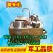榆林银鹰洗米机专卖