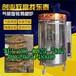 渭南木炭立式烤鱼炉专卖