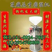 咸阳芝麻酱机专卖图片