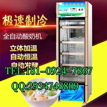 榆林酸奶发酵机价格